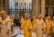 Brasile il papa ha nominato arcivescovo mons jos luiz majella i vescovi redentoristi dellucraina in visita ad limina a roma fandeluxe Gallery