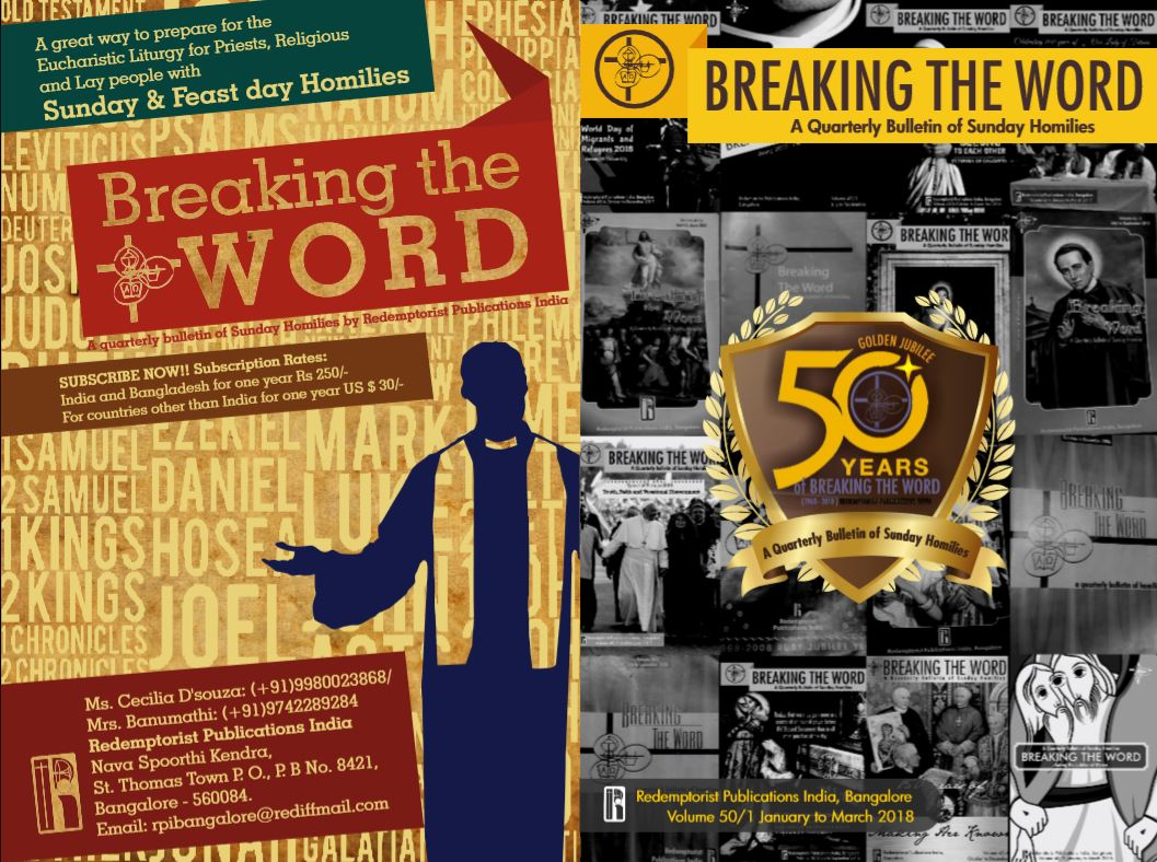"""50 Years of """"Breaking the Word"""", A quarterly bulletin of Sunday"""